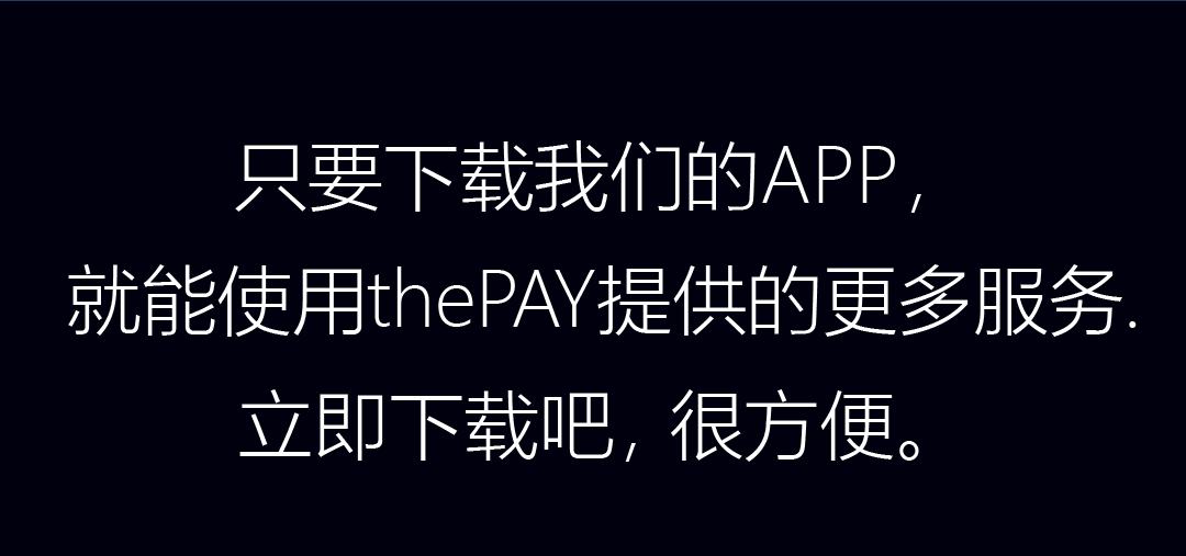 thepay mobile